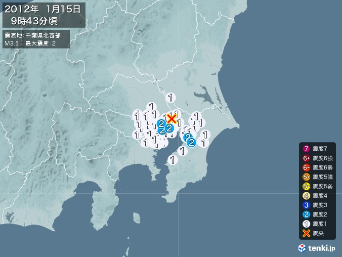 地震情報(2012年01月15日09時43分発生)