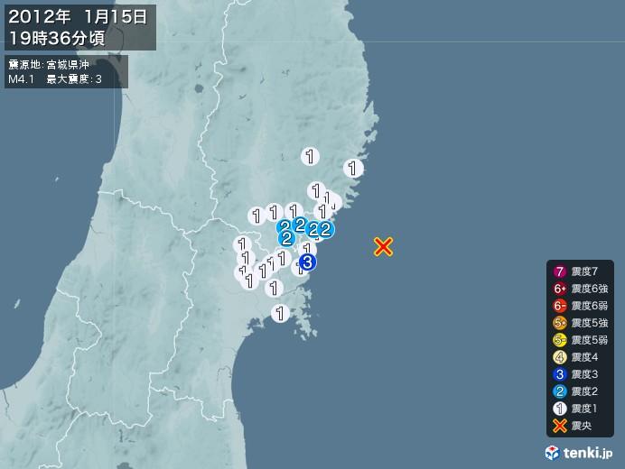 地震情報(2012年01月15日19時36分発生)