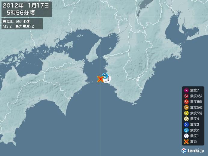 地震情報(2012年01月17日05時56分発生)