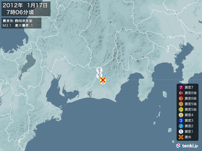 地震情報(2012年01月17日07時06分発生)