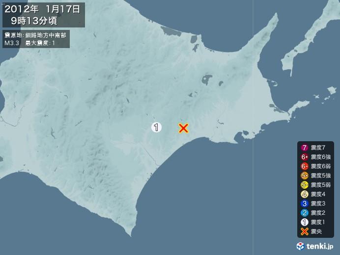地震情報(2012年01月17日09時13分発生)