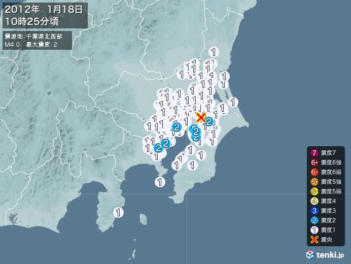 地震情報(2012年01月18日10時25分発生)