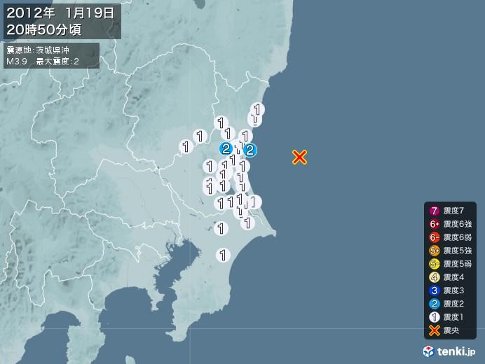 地震情報(2012年01月19日20時50分発生)