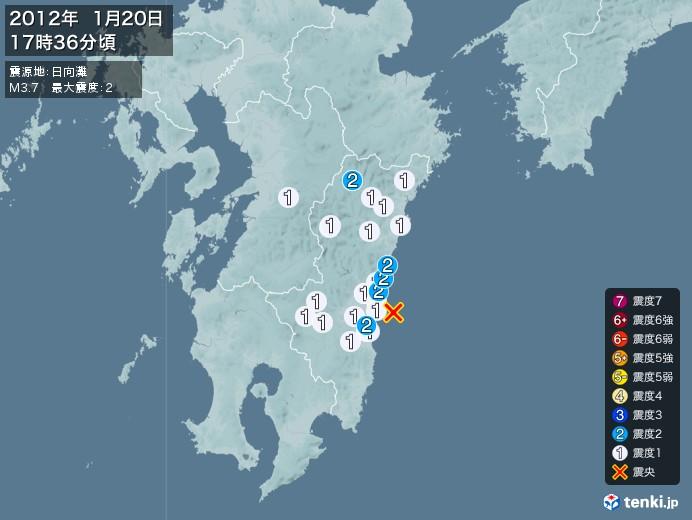地震情報(2012年01月20日17時36分発生)