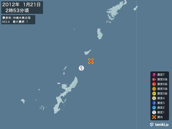 地震情報(2012年01月21日02時53分発生)