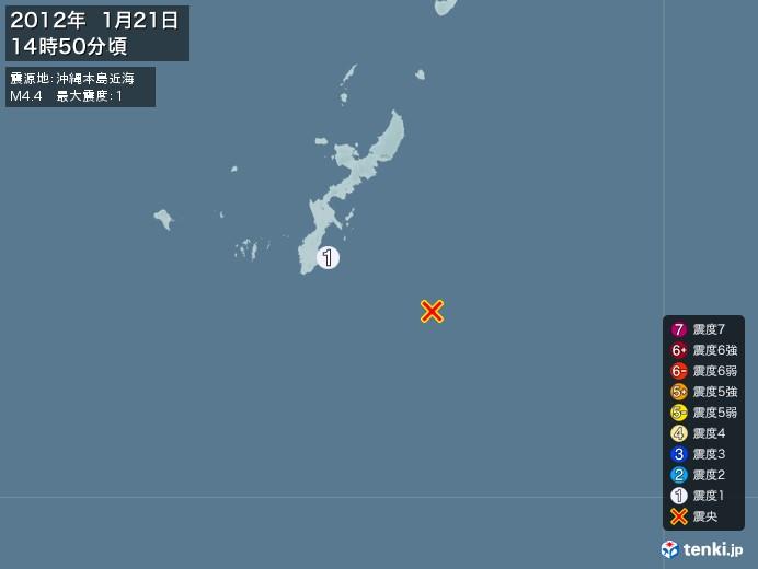 地震情報(2012年01月21日14時50分発生)