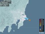 2012年01月22日12時09分頃発生した地震
