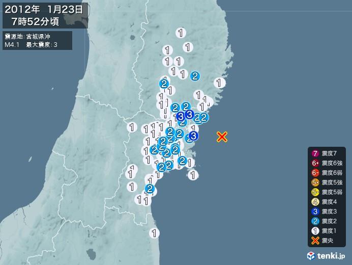 地震情報(2012年01月23日07時52分発生)