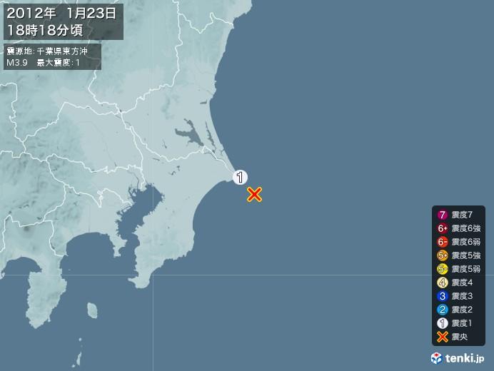 地震情報(2012年01月23日18時18分発生)