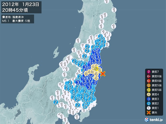 地震情報(2012年01月23日20時45分発生)