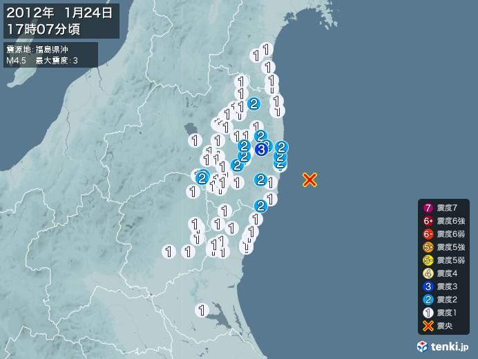 地震情報(2012年01月24日17時07分発生)