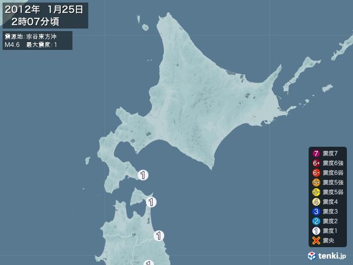 地震情報(2012年01月25日02時07分発生)