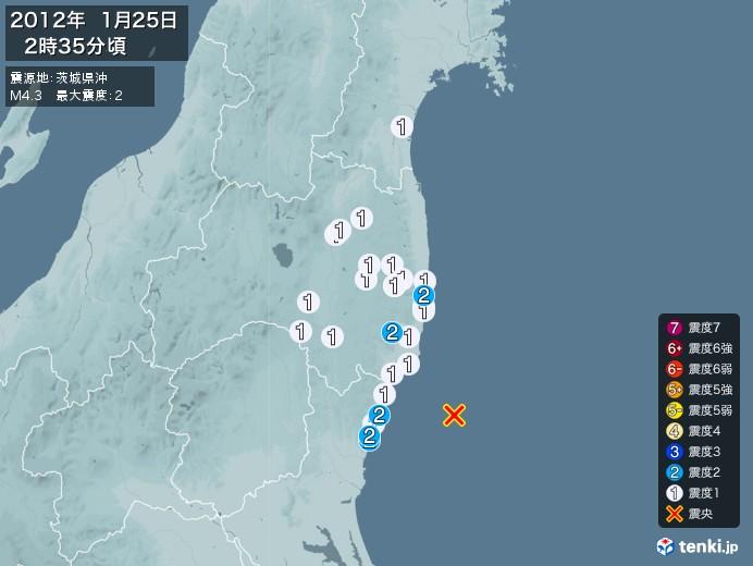 地震情報(2012年01月25日02時35分発生)