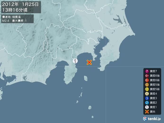 地震情報(2012年01月25日13時16分発生)