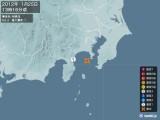 2012年01月25日13時16分頃発生した地震