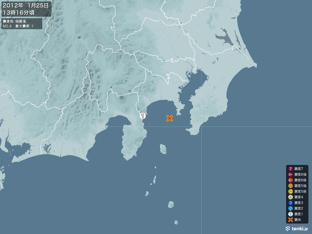 地震情報 2012年01月25日 13時16分頃発生 最大震度:1 震源地:相模湾(拡大画像)