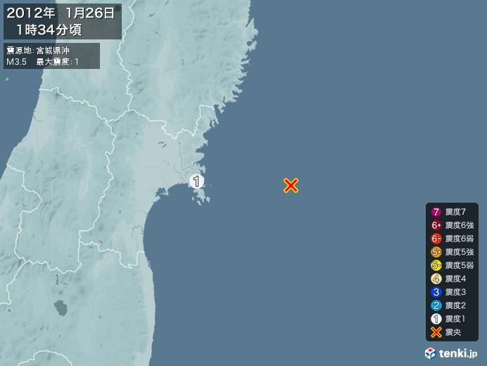 地震情報(2012年01月26日01時34分発生)