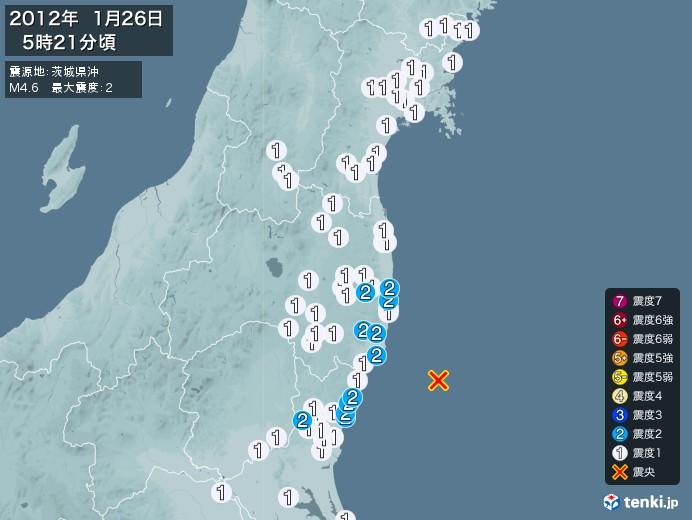 地震情報(2012年01月26日05時21分発生)