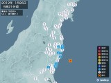 2012年01月26日05時21分頃発生した地震