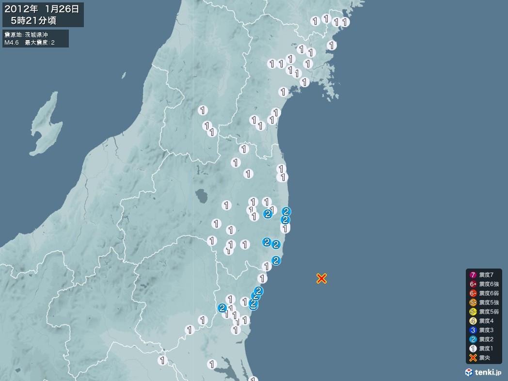 地震情報 2012年01月26日 05時21分頃発生 最大震度:2 震源地:茨城県沖(拡大画像)