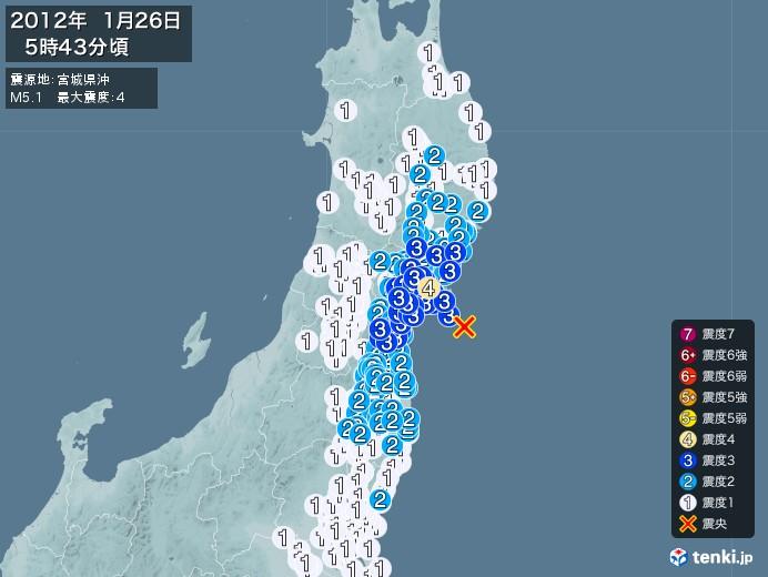 地震情報(2012年01月26日05時43分発生)