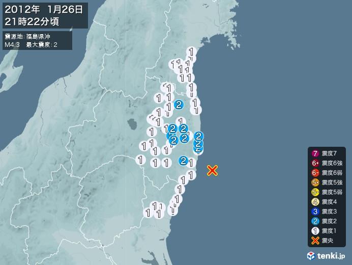 地震情報(2012年01月26日21時22分発生)