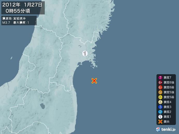 地震情報(2012年01月27日00時55分発生)