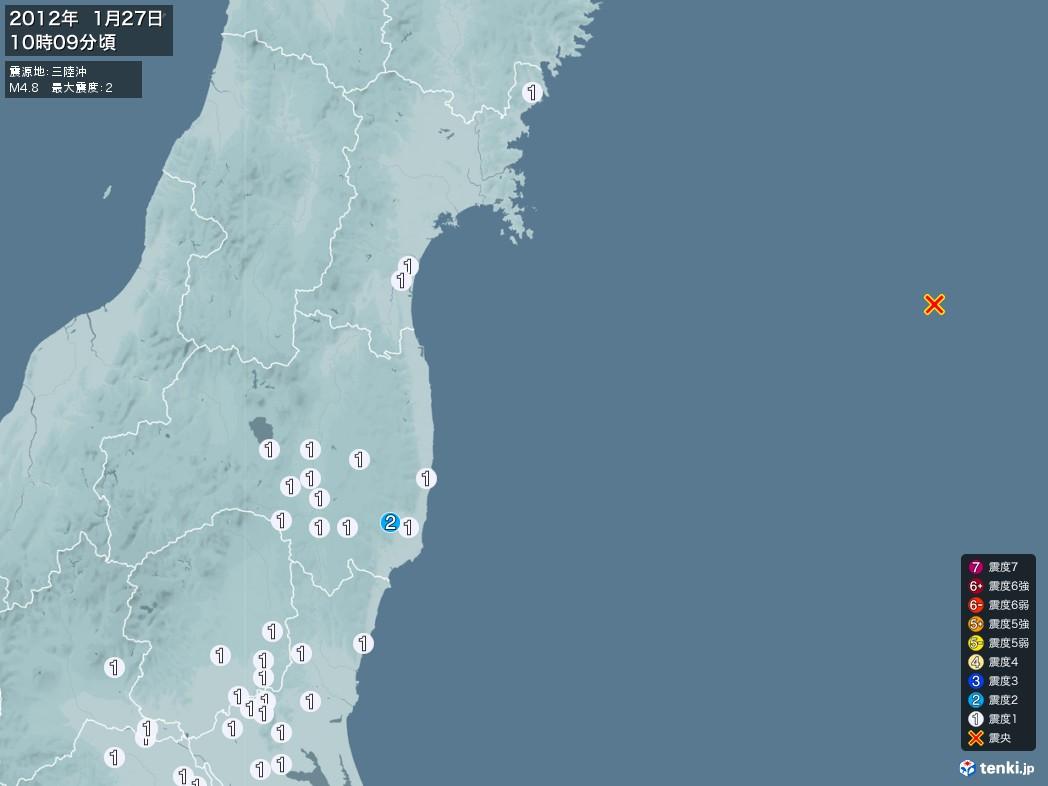 地震情報 2012年01月27日 10時09分頃発生 最大震度:2 震源地:三陸沖(拡大画像)