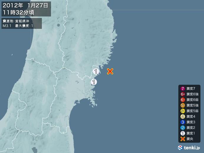 地震情報(2012年01月27日11時32分発生)