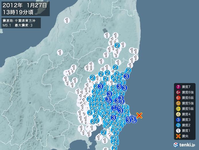 地震情報(2012年01月27日13時19分発生)