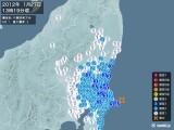 2012年01月27日13時19分頃発生した地震