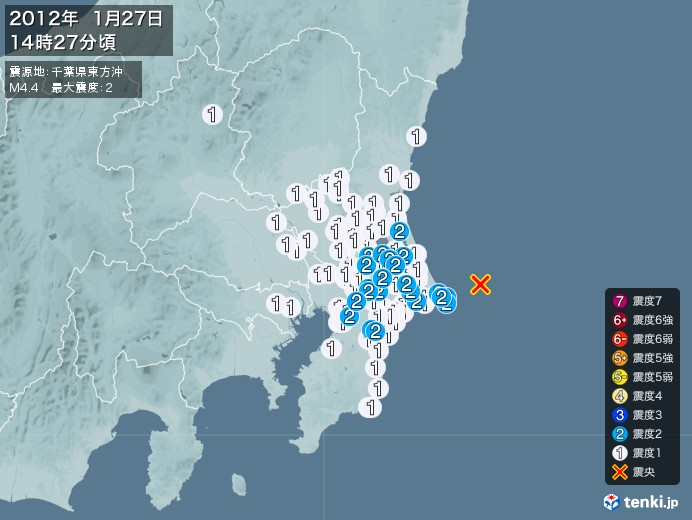 地震情報(2012年01月27日14時27分発生)