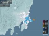 2012年01月27日14時27分頃発生した地震