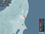 2012年01月27日19時50分頃発生した地震