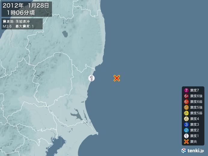 地震情報(2012年01月28日01時06分発生)
