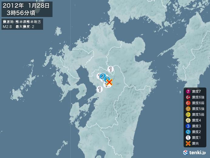 地震情報(2012年01月28日03時56分発生)
