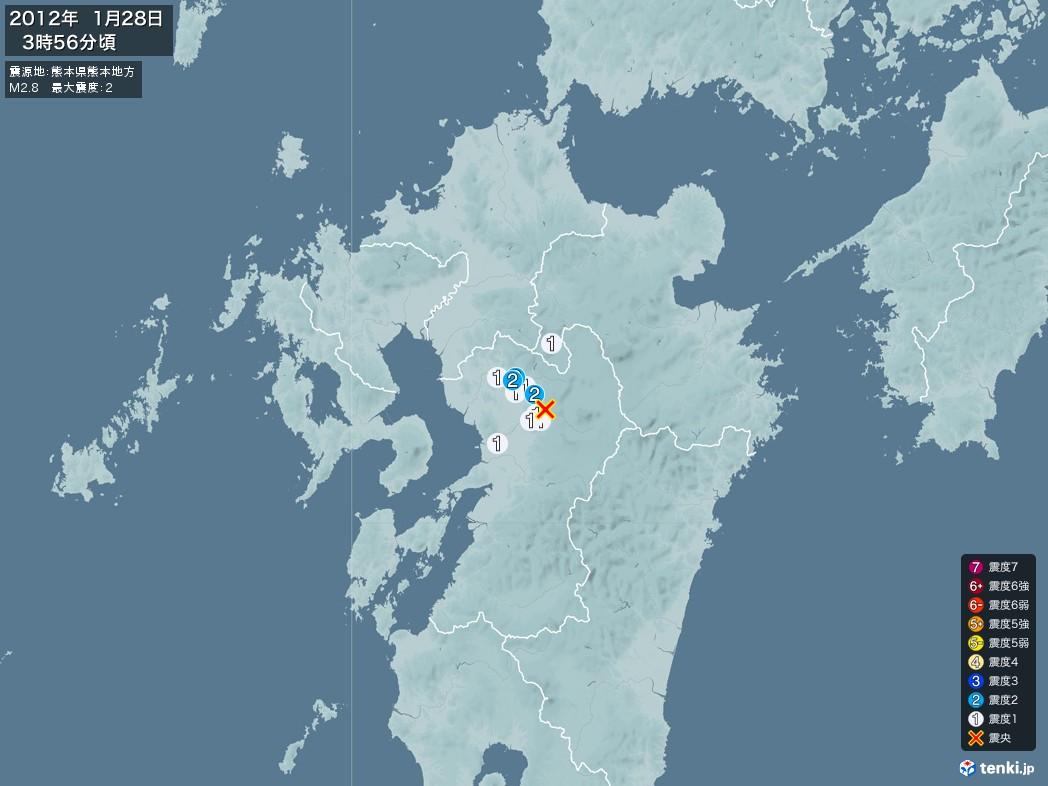 地震情報 2012年01月28日 03時56分頃発生 最大震度:2 震源地:熊本県熊本地方(拡大画像)