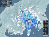 2012年01月28日07時39分頃発生した地震