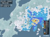 2012年01月28日07時43分頃発生した地震