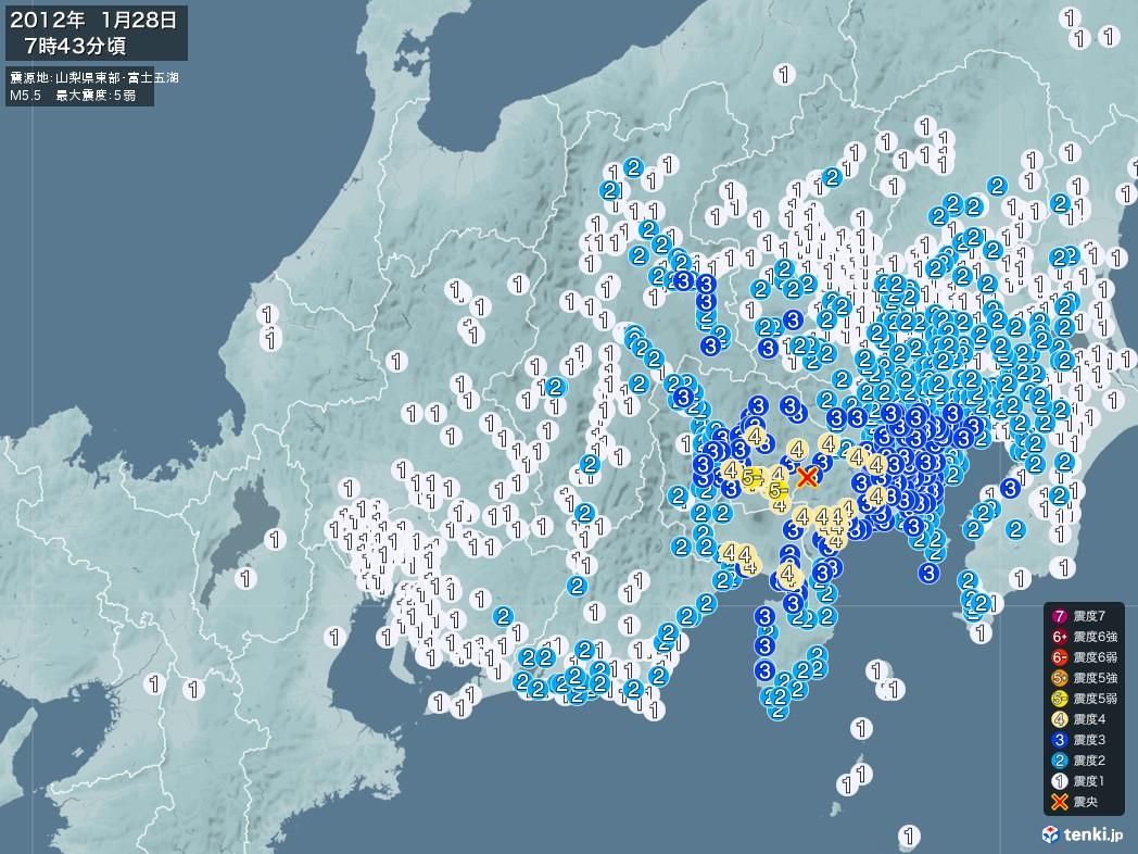地震情報 2012年01月28日 07時43分頃発生 最大震度:5弱 震源地:山梨県東部・富士五湖(拡大画像)