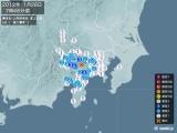 2012年01月28日07時46分頃発生した地震