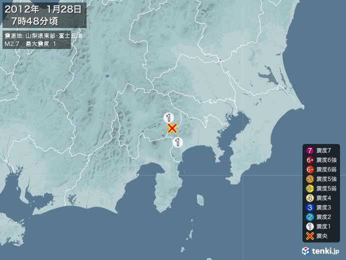 地震情報(2012年01月28日07時48分発生)
