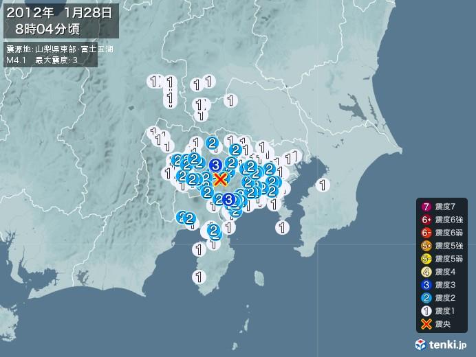 地震情報(2012年01月28日08時04分発生)