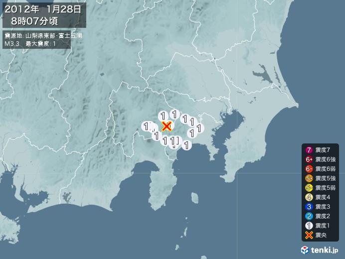 地震情報(2012年01月28日08時07分発生)