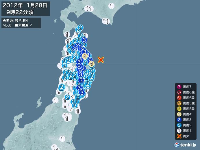 地震情報(2012年01月28日09時22分発生)