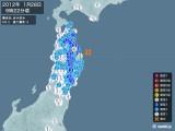 2012年01月28日09時22分頃発生した地震
