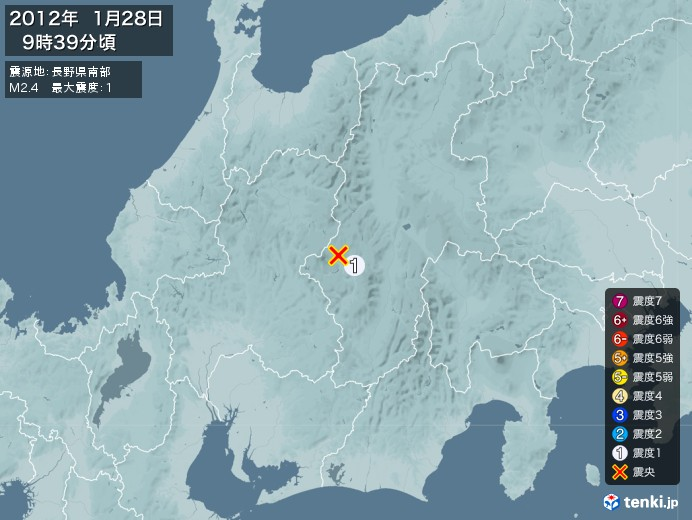 地震情報(2012年01月28日09時39分発生)