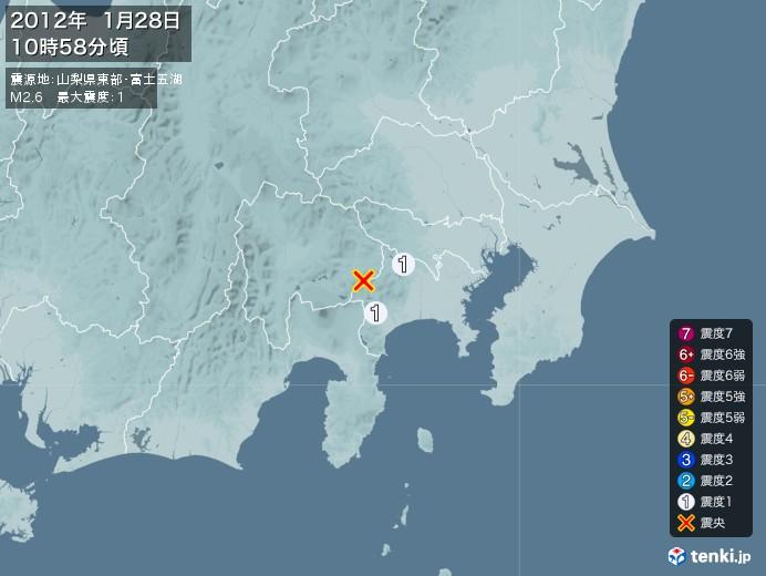 地震情報(2012年01月28日10時58分発生)