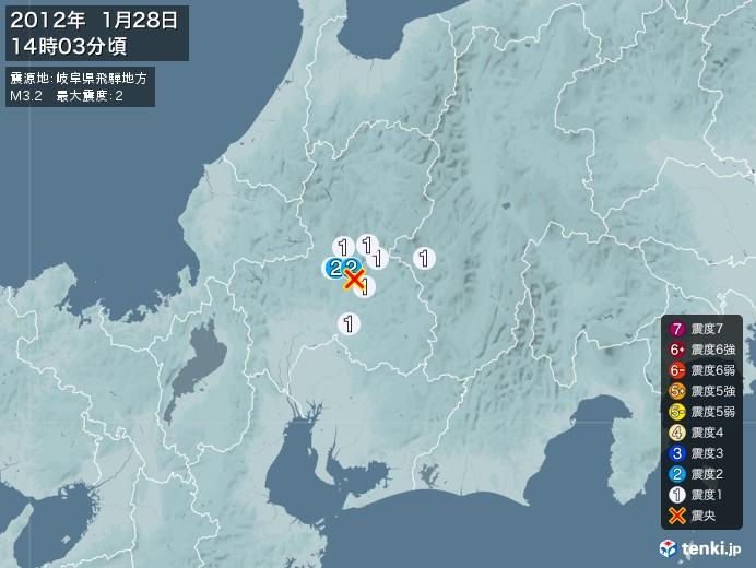 地震情報(2012年01月28日14時03分発生)