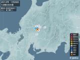 2012年01月28日14時03分頃発生した地震